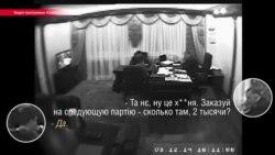 """В Украине по """"делу рюкзаков"""" Авакова задержали сына главы МВД"""