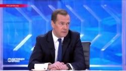"""""""Это не интервью"""". Как устроена ежегодная беседа журналистов с Медведевым"""