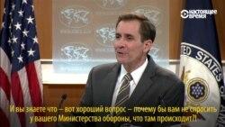 """""""Я не буду ставить Russia Today на один уровень с независимыми СМИ"""" – перепалка представителя Госдепартамента США и журналистки"""