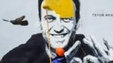 """Для рисунка было выбрано фото с судебного заседания 2 февраля, когда политик во время оглашения решения о замене наказания по делу """"Ив Роше"""" из """"аквариума"""" сложил руки в форме сердца и показал его жене Юлии"""