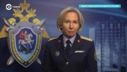 """Главное: СК прокомментировал расследование Центра """"Досье"""""""