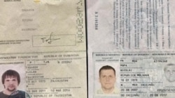 Как российский спецагент получил паспорт гражданина Таджикистана?