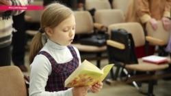 """Россия запретила """"Свидетелей Иеговы"""". Что думают об этом реальные члены организации"""