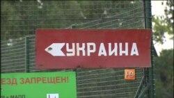 Россияне с 1 марта смогут переcекать границу с Украиной только по загранпаспортам