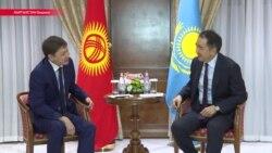 """Что-то пошло не так. Почему Кыргызстан и Казахстан не подписали """"дорожную карту"""" по ситуации на границе"""