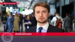 Петербургский экономический форум: что обсуждают, когда не выступает Путин