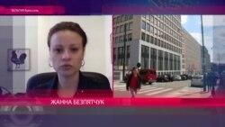 Жанна Безпятчук о деле ЮКОСа