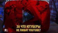 Видео хостинг за деньги интервью хостинг