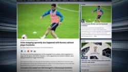 ФИФА: доказательств о допинге среди российских футболистов нет