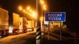 Что происходит на границе Беларуси и России. Вечер с Ириной Ромалийской