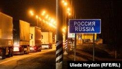 Фото из архива. Пограничный пункт на дороге Брест – Минск – Москва, 17 марта 2020 года
