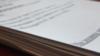 В МВД Беларуси сообщили о задержании в Мозыре распространителей листовок с данными сотрудников милиции