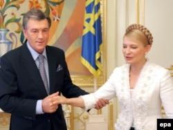 Виктор Ющенко и Юлия Тимошенко, сентябрь 2007