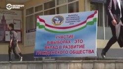 Выборы почти без агитации: остались сутки до выборов президента Таджикистана