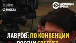 Лавров прокомментировал ультиматум Великобритании из-за отравления Скрипаля