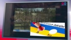 СМОТРИ В ОБА. Украина – це Европа?