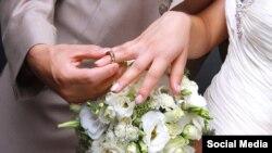 marriage wedding photo