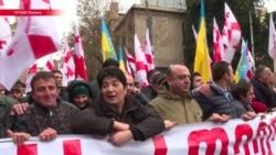 В Тбилиси провели акцию в поддержку Саакашвили