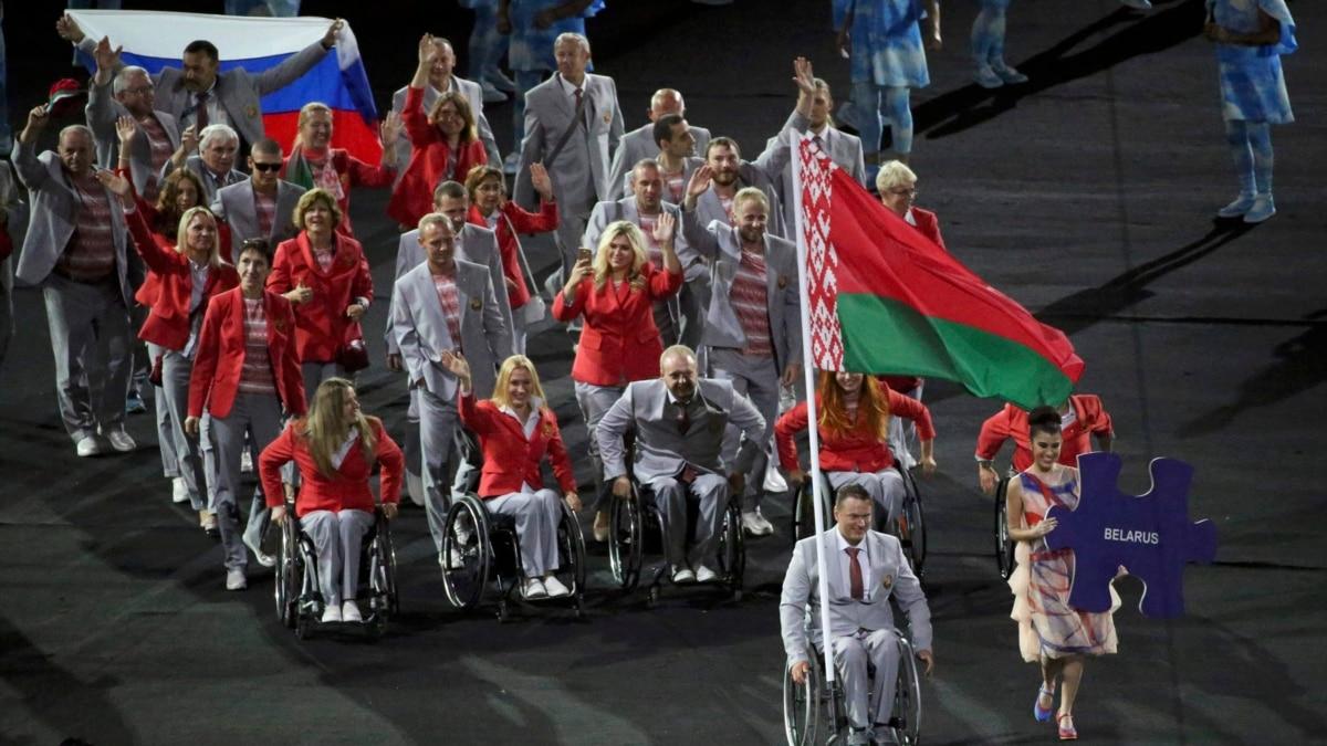 белорусы с флагом россии на паралимпиаде фото польза
