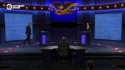 Как прошли первые дебаты американской президентской гонки