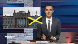 Последний канцлер Ямайки. Какое будущее ждет Германию с новым парламентом