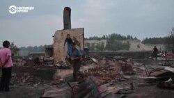 Из-за лесных пожаров в восьми регионах России введен режим чрезвычайной ситуации