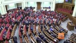 Украина выбирает парламент