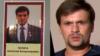 Радио Свобода и Bellingcat нашли Чепигу на доске выпускников ДВОКУ – героев России