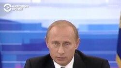 Что Путин за 20 лет у власти говорил о продлении срока и изменении Конституции