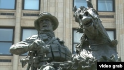 Памятник в Либерти-Парке