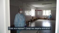 В Ревде закрыли на карантин единственную больницу: там заразились медики