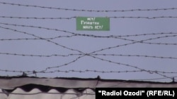 Тюрьма в Душанбе