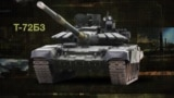 Ukraine -- T-72B3 - Russian main battle tank of the T-72 family (Illustration for Donbas.TV)