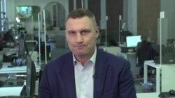 Мэр Киева – о новых карантинных мерах