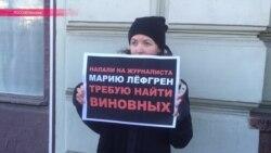 С плакатами на Старой площади: журналисты требуют найти тех, кто избил их коллег