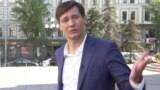 210607-Russia-Ukraine-Dmitry-Gudkov-Departure-Aleksandrov