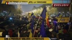 """""""Народный протест"""" или """"заговор"""": СМИ в Румынии по-разному рассказывают о массовых протестах"""