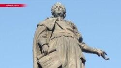 Основатель города или палач Украины? В Одессе требуют сноса памятника Екатерине Великой
