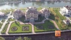 Дворцы украинских олигархов
