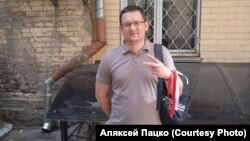 Алексей Пацко