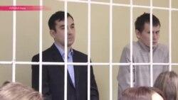 В Киеве начали судить Евгения Ерофеева и Александра Александрова