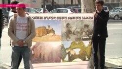 Пророссийские силы в Грузии нашли повод не любить Турцию
