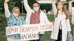 Протесты врачей в Минске в августе 2020 года