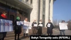 Демонстрация против референдума о государственном устройстве в Бишкеке. 9 декабря 2020 года