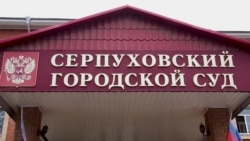 Два года назад под Москвой убили пятилетнюю таджикскую девочку. Преступник до сих пор не наказан