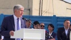 Парламентарии Кыргызстана просят лишить неприкосновенности экс-президента Атамбаева
