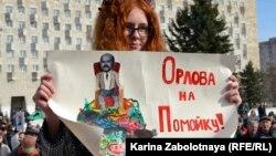 Протесты в Архангельске против строительства мусорного полигона в Шиесе