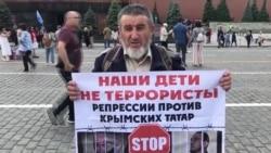 """Кого и почему в России преследуют по делу """"Хизб ут-Тахрир"""""""
