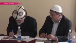 Кыргызстан: имамов посадили за парты сдавать экзамены