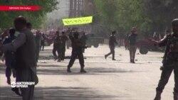 В Кабуле в результате теракта погибли журналисты Радио Свобода